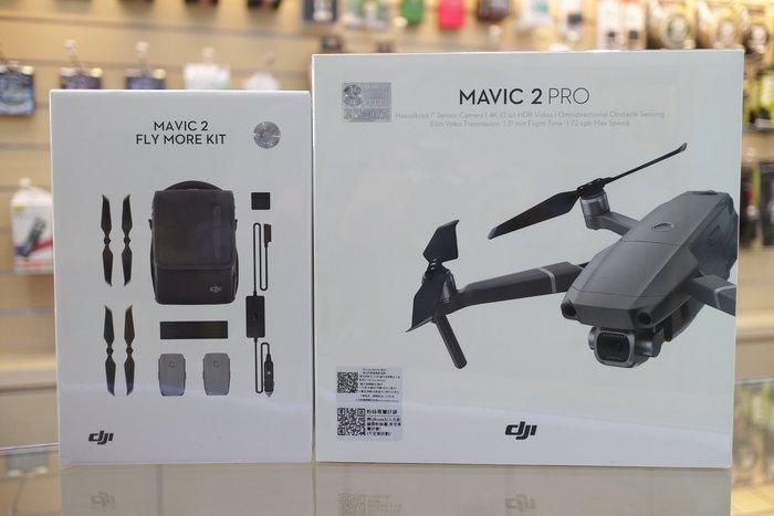 【日產旗艦】需客訂 DJI Mavic 2 Pro Mavic2 專業版 4K 哈蘇相機 + 全能配件包 原廠公司貨