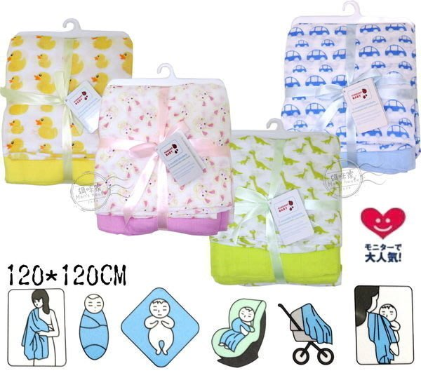媽咪家【J016】J16紗布浴巾套組 雙層紗布 大尺寸 澡巾 包巾 小被 床單 哺乳巾 餵奶巾~120*120