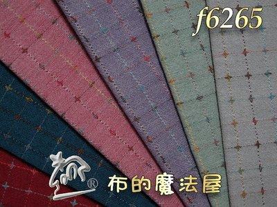 【布的魔法屋】f6265日本進口1/2呎組格紋拼布證書班先染配色布組(拼布布組套布組,日本先染格子布料checked)