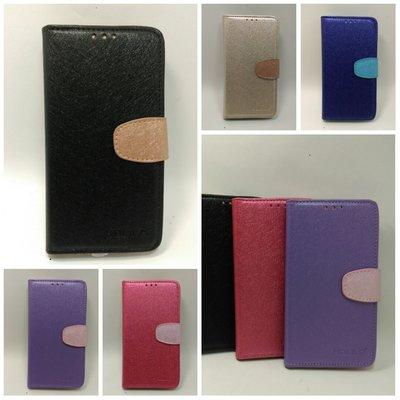 時尚髮絲紋 Sony Xperia Z (C6602) L36h 手機套 (數位之星)