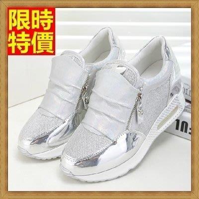 氣墊鞋 休閒鞋-時尚運動風防滑減震內增高女鞋子2色71l45[獨家進口][米蘭精品]