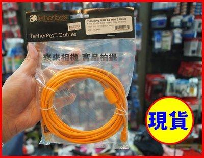 來來相機 Tether Tools CU5451 USB2.0 專業聯機拍攝線 USB轉Mini 4.6M 公司貨 現貨