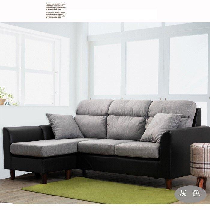 新品 休閒椅 外宿 學生  【居家大師】時尚L型沙發CH073/造型椅/沙發/電腦椅/貴妃椅/咖啡椅
