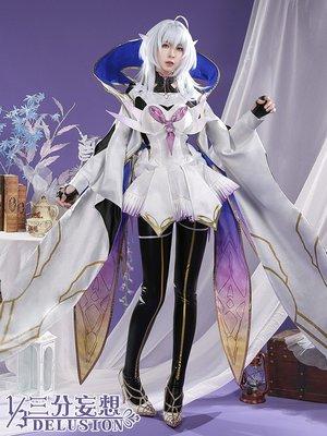 一條魚的店三分妄想FGO cos服 梅林 Prototype cosplay動漫套裝cosply服裝女