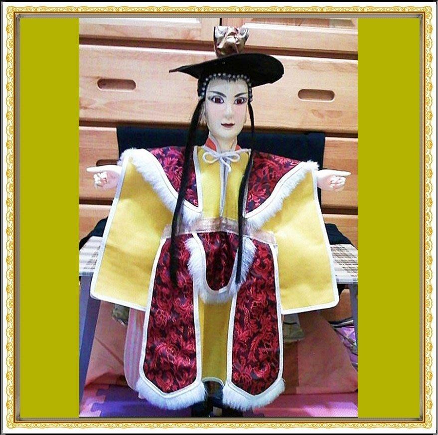 【牟根古董-161013】早期 布袋戲人物---藏鏡人