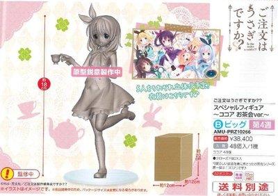 東京都-日本 FuRyu景品 今天要來點兔子嗎 保登心愛 茶會Ver 高約18公分 日版 現貨