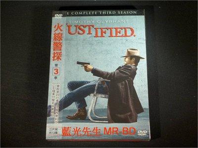 [DVD] - 火線警探 : 第三季 Justified 三碟裝 ( 得利公司貨 )