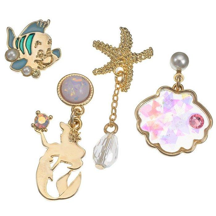 迪士尼Disney《現貨》海底世界 小美人魚 愛麗兒公主/小比目魚/珍珠貝殼/海星 金屬針式耳環組~日本正品~心心小舖