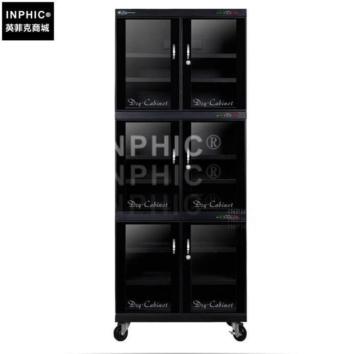 INPHIC-防潮箱收藏家用單反相機攝影攝像器材防潮櫃電子乾燥櫃_S1879C
