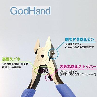 又敗家@日本GodHand神之手5.0...