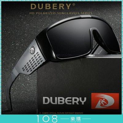 108樂購 現貨 亞馬遜排名 超大帥氣 杜拜眼鏡 男女潮流 太陽眼鏡 墨鏡 開車 騎車 玩水 露營 眼鏡【GL2312】