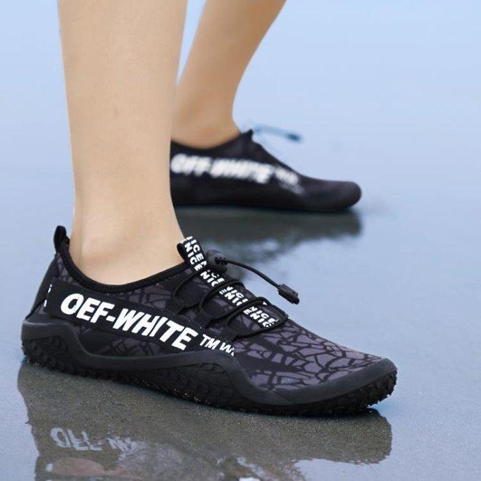 雨鞋 時尚雨鞋男士防滑溯溪鞋插秧鞋軟底速干夏季成人耐磨釣魚涉水鞋
