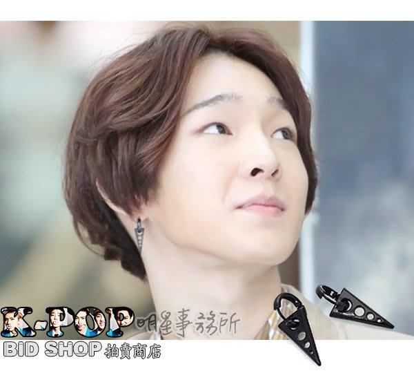 正韓進口ASMAMA官方正品 WINNER 南泰賢 Nam Tae Hyun 同款中空三角長吊墜扣式耳環 (單支價)