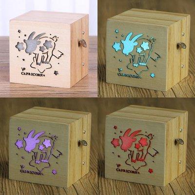 十二星座音樂盒八音盒天空之城木質創意情人節聖誕生日禮物女生