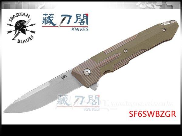 《藏刀閣》SPARTAN BLADES-(KARNOS)銅色鈦+綠色G10柄Flipper折刀