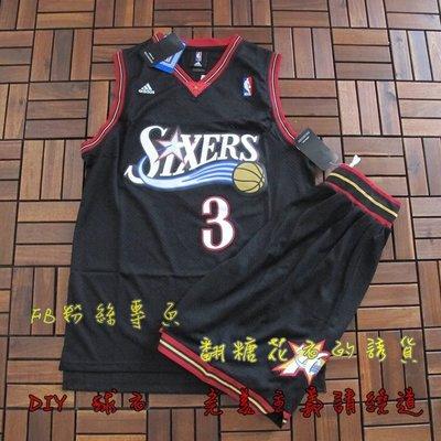 NBA2018 費城76人隊Allen Iverson戰神復古網眼雪城復古球褲 KobCurry主場客場
