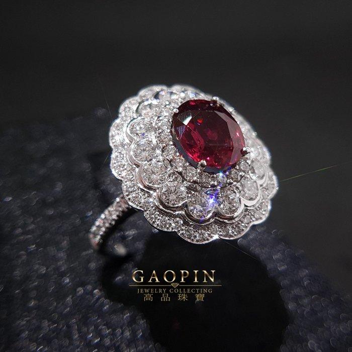 【高品珠寶】2.33克拉莫三比克無燒紅寶石戒指 女戒 18K #1222