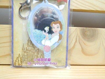 日本雜貨任3件滿5百全家免運 迪士尼beauty and the beast美女與野獸Belle貝兒圖案鑰匙圈