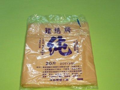 【保隆PLonline】 台灣製造 品質保證 理想牌 20斤 清潔袋 垃圾袋