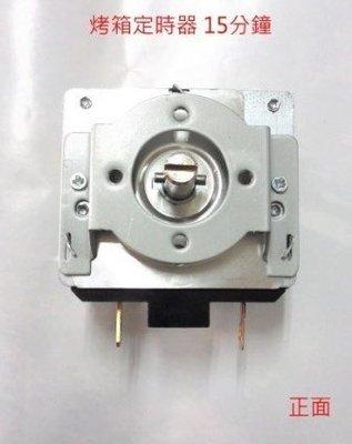 『正典UCHI電子』烤箱定時器 計時15分鐘  響鈴定時器