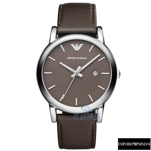 【錶飾精品】ARMANI 手錶 亞曼尼表 AR1729 內斂優雅 日期 咖啡面咖啡皮帶 男錶