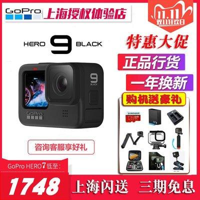 相機GoPro HERO 8 BLACK4K運動相機go pro9 相機vlog7水下迷你攝像機