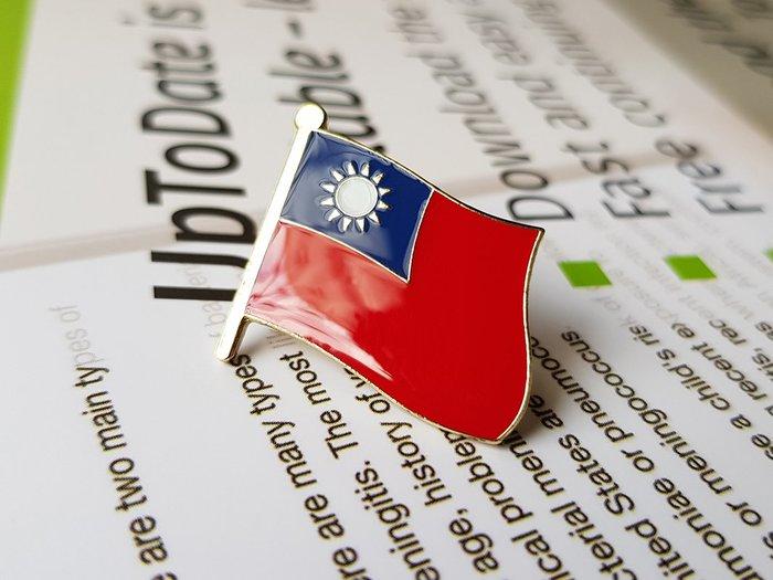 大台灣國旗徽章。國旗徽章。大徽章W2.5公分xH2.3公分。大徽章50個