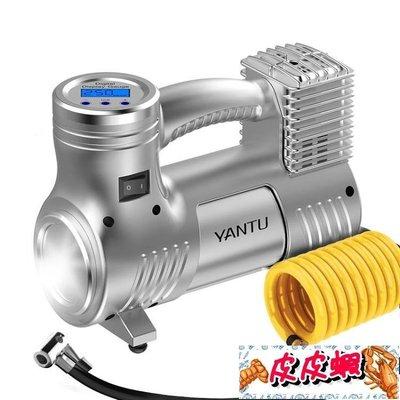 車載充氣泵車用輪胎電動打氣筒多功能加氣...