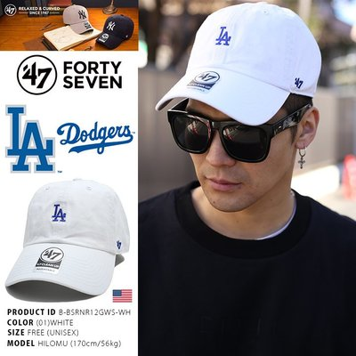 [SREY帽屋]預購*47 Brand CLEAN UP Base Runner 洛杉磯道奇 小圖 日本 棒球帽 老帽
