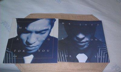 【李歐的音樂】華納唱片2012年 蕭敬騰 老蕭 MR. JAZZ A SONG FOR YOU CD