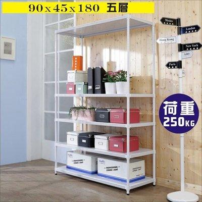 臥室 玄關 【家具先生】R-DA-SH117WH 洞洞板90x45x180cm耐重五層置物架 /層架 衣櫥 鞋櫃