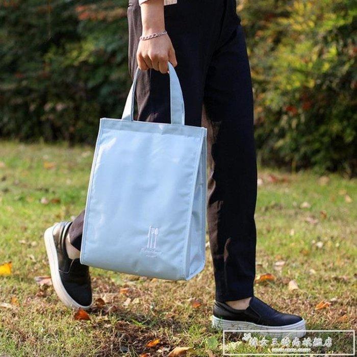 韓版小清新飯盒袋手提包防水加厚鋁箔簡約學生可愛大號保溫便當包 【簡·居家館】