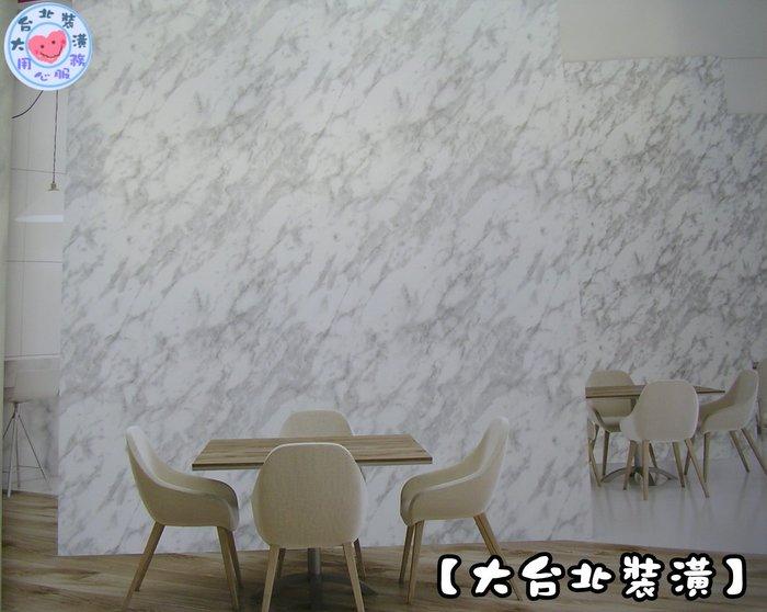 【大台北裝潢】FZ國產現貨壁紙* 仿建材 大理石紋(6色) 每支720元