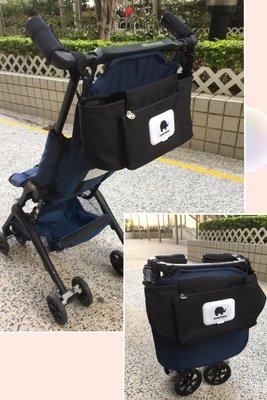 gb Goodbaby Pockit 口袋推車配件韓國品牌嬰兒推車 (掛袋, 收納包)