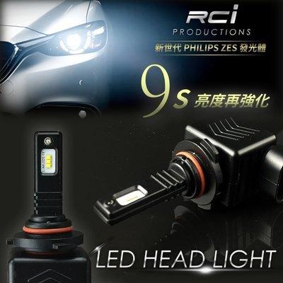 RC HID LED專賣店 飛利浦LED大燈 LED燈泡 H7 H11 9005 9006 高亮度 光型準確 飛利浦晶片