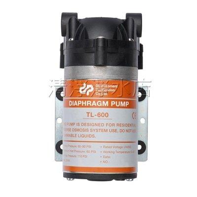 【清淨淨水店】台灣TL-600大流量家用型RO逆滲透馬達適用50G~75G只賣4600元 。