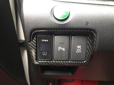 【安喬汽車精品】本田 HONDA  CRV4 CRV4.5 大燈開關 後測雷達開關裝飾框 水轉 卡夢貼片 貼片