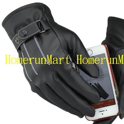G23觸屏手套一雙價 觸控手套觸控螢幕超柔皮保暖手套 戶外運動護腕式防護手套休閒全指手套 禦寒手套透氣吸汗耐磨手套