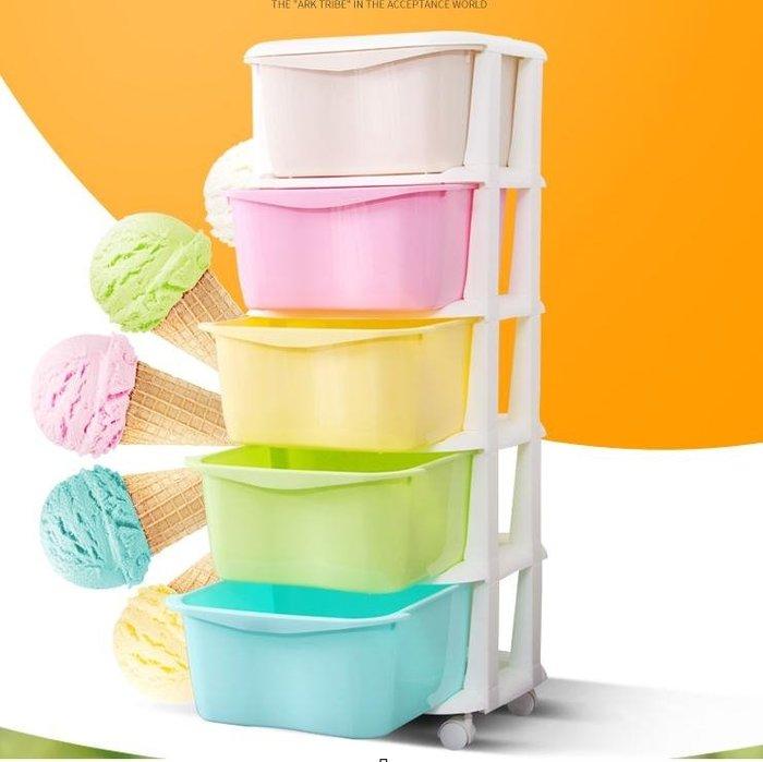 家用多層收納箱抽屜式塑料整理箱收納盒儲物玩具寶寶兒童衣服柜子