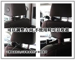 新店【阿勇的店】車用多用途支架 可做掛勾 手機支架 固定頭枕支架 免拆頭枕 好使用 好收納 掛勾架