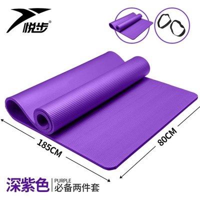 瑜伽墊 悅步瑜伽墊男女初學者15mm加厚加寬加長防滑瑜珈健身墊TZ212