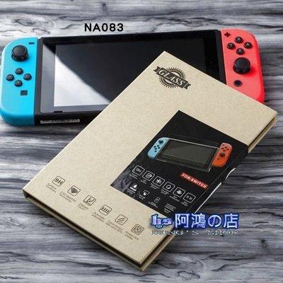 阿鴻の店-【全新現貨】 任天堂 Nin...