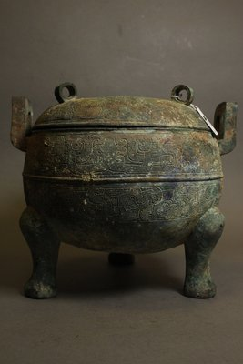 悅年堂 --- 戰國時期 青銅蟠虺紋三...