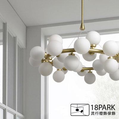 【18Park】經典美學 Golden Corridor [ 金域廊道吊燈-環式/30燈 ]