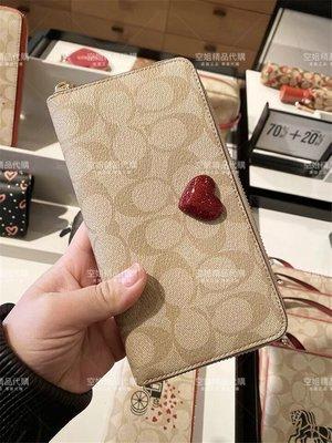 空姐代購 COACH 91572 熱賣新款 女款錢包 愛心圖案 女士皮夾 拉鏈長夾 內置12個卡位 可搭配同款包 附購證