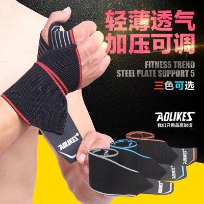 AOLIKES 舉重護腕指套 啞鈴加壓手套 可調式開放設計 纏繞式護腕 1540