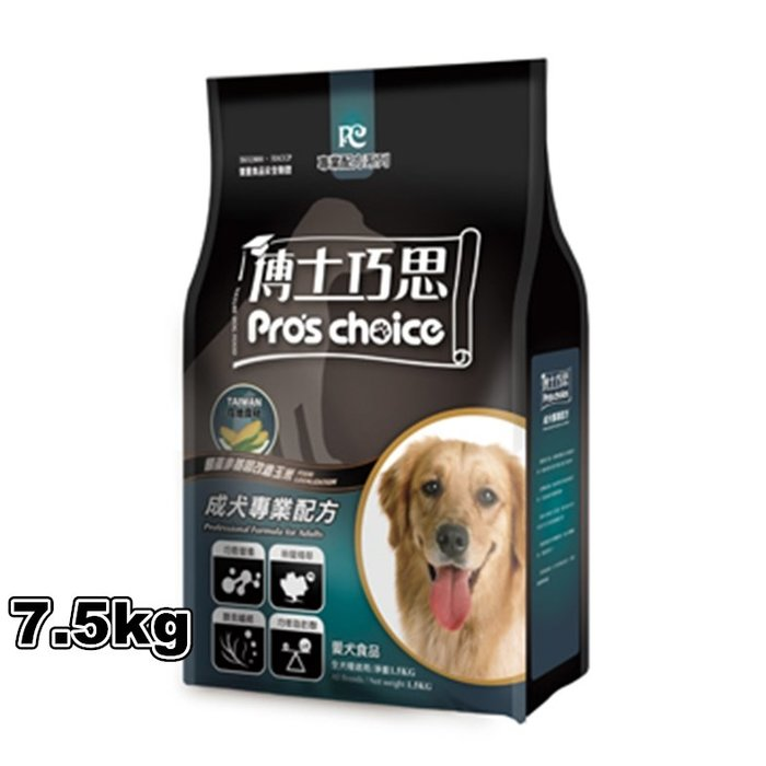 *COCO*博士巧思專業配方系列-成犬專業配方7.5kg(雞肉口味)狗飼料