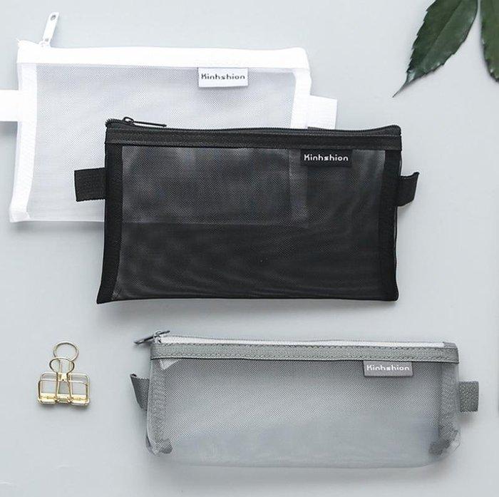 (小款)小清新網格透明筆袋 簡約創意鉛筆盒 學生多功能考試大容量拉鍊文具袋 無印風尼龍網狀收納袋 化妝袋【AP0497