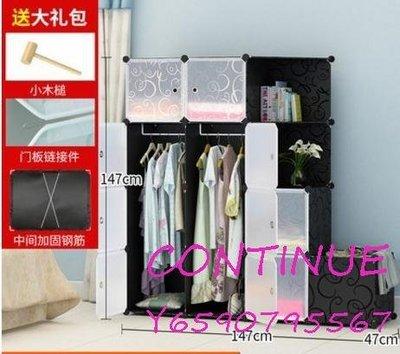 CONTINUE 簡易衣櫃實木紋組裝布藝塑膠組合樹脂收納櫃子鋼架簡約現代經濟型 zd