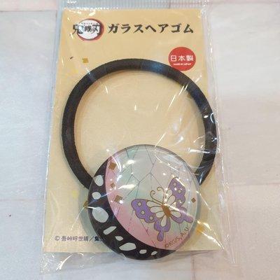 《Amy's shop》日本直購~日本製鬼滅之刃壓克力圖案圓圓髮圈~蝴蝶忍/不死川實彌~現貨不用等